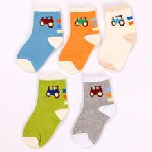 Новые стильные детские носки, носки без пятки для мальчиков Zi Xia, хлопковые спортивные носки для больших мальчиков 3-6-9-12 лет