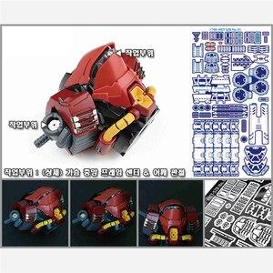 Image 5 - Voor Gundam Model Detail up Foto Etch Onderdelen Set voor Bandai MG 1/100 Sazabi ver ka Gundam Model Versieren Accessoires