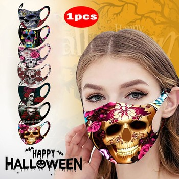 1PC Skull Print Face Mask Adults Unisex Anti Dust Wind Protective Mask Cotton Washable Reusable Fabric Mouth Mask Cover Masque image