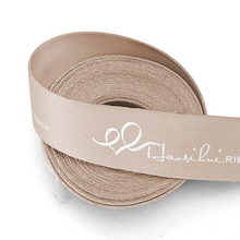 HAOSIHUI 19-51mm zagęszczony Cintas Rubans jedwab poliester dostosowane tekst wstęga bawełniana dla rzemiosła Handmade prezent Logo 100 m/lot