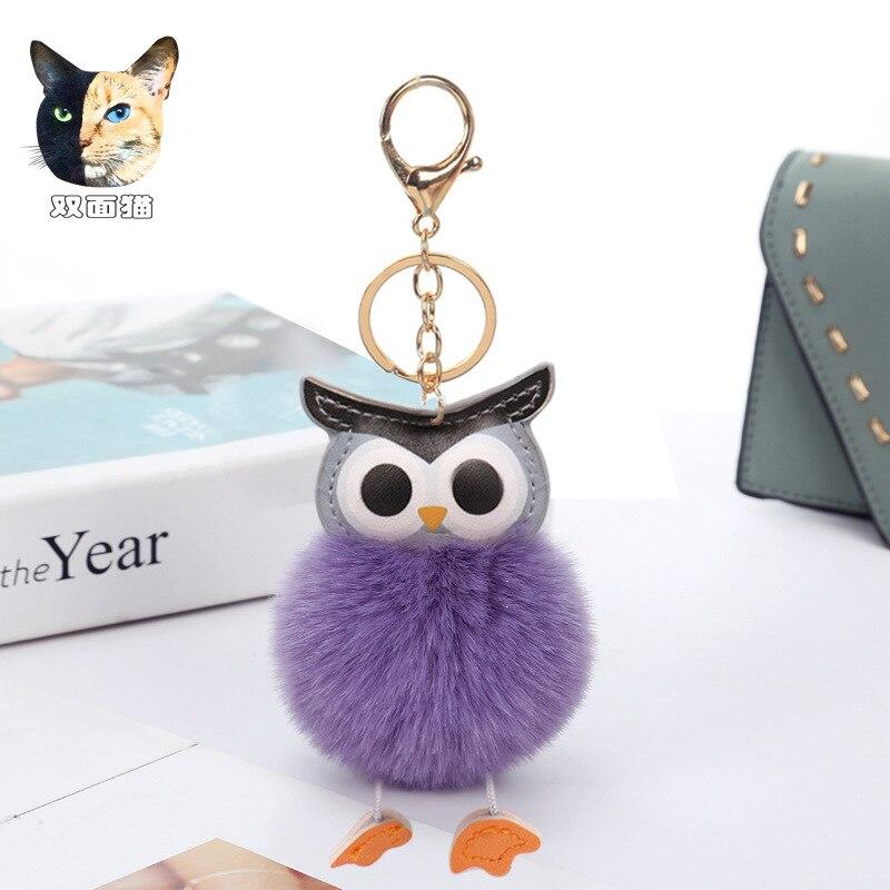 Cute Owl Pom-pom Key Ring PU Leather Cartoon Pendant WOMEN'S Bag Car Pendant Gift Hair Ball