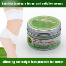 Garcinia Cambogia Extract anti cellulite creams,slimming and weight loss products fat burner,Remove Extra Fat slimming product elancyl c57661 products for weight loss slim fat burner skin care