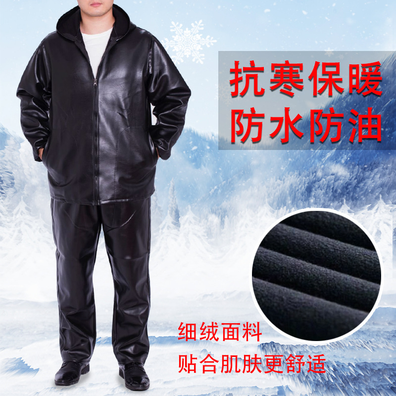 Oil Resistant Waterproof Wearable Hooded Leather Coat Garage Aquatic Products Vehicle Cleaning Labor Safety Pu Work Suit Ride Mo