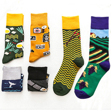 Autumn Winter New Retro Art Oil Painting Series Men Socks Funny Socks Women Socks