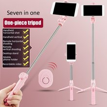 Photography Handheld Tripod Selfie Stick Wireless Control Wireless Shutter Folding Self Timer Rod