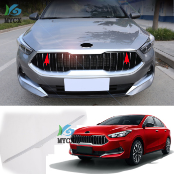 For Kia Cerato New generation K3 2019 Chrome Front Hood Bonnet Grille Grill Lip Cover Trim Bar Molding Garnish Car Styling