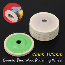 1pcs Stainless Steel Aluminum Wool Polishing Wheel Buffing Pads Grinding Angle Grinder Wheel Felt Polisher Disc