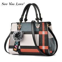 New Fashion Flap Brand Ladies Crossbody Bags For Women 2019 Luxury Zipper Leather Female Handbags Woman Messenger Shoulder Bag недорого
