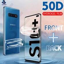 50D Передняя Задняя Гидрогелевая пленка для Samsung Galaxy S10 S9 S8 Plus защита экрана S20 Plus Ultra Note 10 S 20 10 E 9 8 не стекло