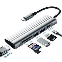 Usb c концентратор многопортовый адаптер порт из алюминиевого