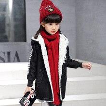 Плотная флисовая джинсовая куртка для мальчиков и девочек длинное зимнее осенне-весеннее детское джинсовое пальто Детская одежда теплая