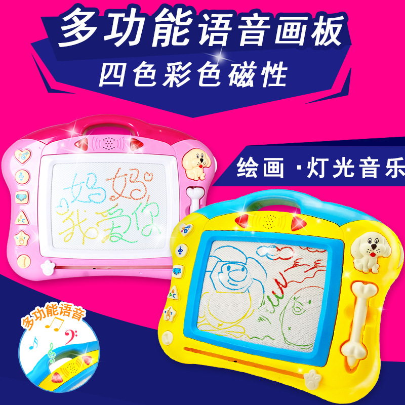 New Style Children Painted Sketchpad Color Writing Board GIRL'S And BOY'S Multi-functional Magnetic Doodle Board DIY Educational