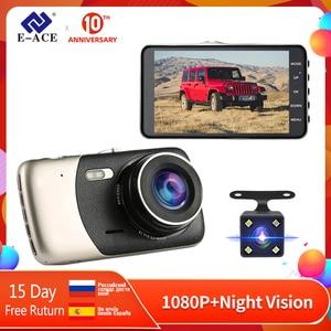 E-ACE Car Dvrs Camera FHD 1080
