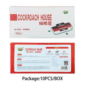 Image 5 - 10 Pcs killing Cockroaches Glue Trap Bait Included kill Roach Killer Anti Cockroach Trap Centipedes Crickets cockroach sticker