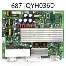 บอร์ด6871QYH036D 6871QYH045D 6870QYE011D Good Boardใช้