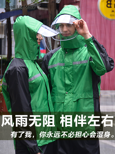 Motorcycle Raincoat Women Rain Pants Suit Rain Coat Male Rain Thick Waterproof Body Outdoor Hiking Rain Poncho Impermeable Gift 3