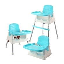 Детское кресло для кормления, сиденье для стульчика, превосходный пластиковый детский стульчик для кормления, детское кресло для кормления с пластиной и подушкой