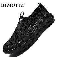 Zapatos de malla transpirables para Hombre y mujer, Zapatillas informales ligeras para caminar, mocasines sin cordones, de verano