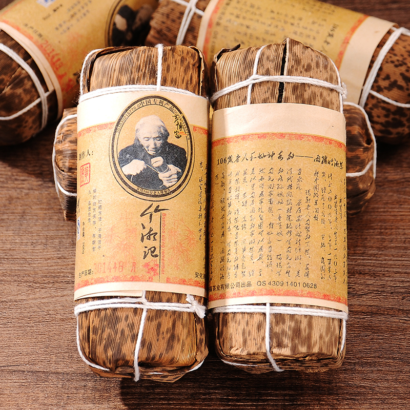 200g Chinese HuNan Anhua Black Tea Special Grade Bamboo Packing Pure Manual To Suppress Black Red Tea For Lower Blood Pressure