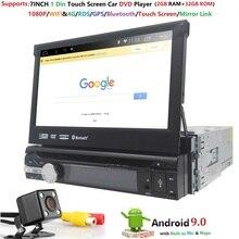 """7 """"יוניברסל 1 דין רכב רדיו DVD נגן + אודיו + GPS ניווט + Autoradio + סטריאו + Bluetooth + מחשב + DVD Automotivo + SD USB RDS Aux SWC DAB"""