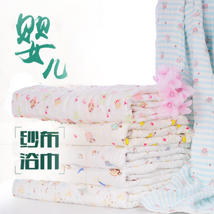 Quality Rice Bear Four Layer Washing Children Gauze Bath Towel Seersucker Children's Quilt Wrinkle Non-Covered Edge Wrapping Bla