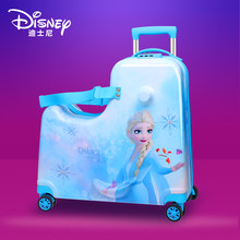 De Disney Aisha niños cubierta de carrito mujer puede sentarse y paseo congelados 2 princesa giratorio equipaje carrito de bebé
