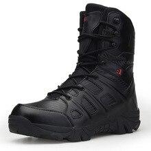 Напрямую от производителя, распродажа, Осенние новые стильные модные уличные армейские ботинки с высоким берцем, с перекрестной каймой, износостойкие тактические ботинки для мужчин, Mo