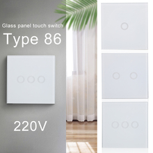 White 220V Wall Light Touch Switch Wireless Wall Switch Durable  Way Remote Panel Switch Homes Elegant 86mmx86mm white mounted blank wall switch panel plate