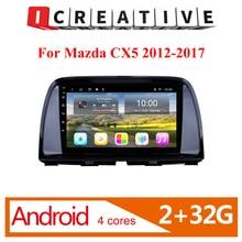 цена на 2G RAM Android 9.1 car dvd For Mazda CX5 CX-5 CX 5 2013-2016 radio multimedia player stereo gps navigation