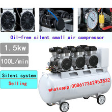 цена на air compressor,Medical, carpentry, pneumatic tools, oil-free silent air compressor, tire inflation, sandblasting 220v