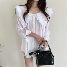 Женская блузка весна осень корейский стиль шикарная с большим