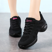Women sneaker White Dancing Shoes Mesh Semi-High Heeled Soft Bottom Aerobics Shoes Women's sports gym shoes Height Increasing new style competitive aerobics shoes skills cheerleading shoes group gym shoes competition shoes national fitness shoes