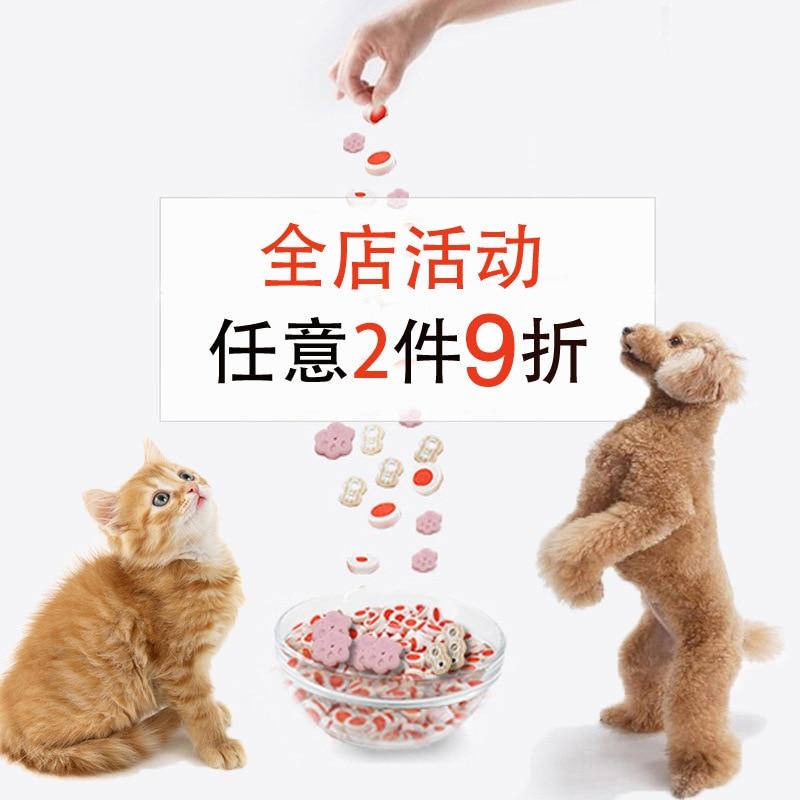 Car Safety Belt For Pet With Dog Car Mounted Safety Belt Lanyard Large And Medium Small Dogs Universal Teddy Corgi Satsuma