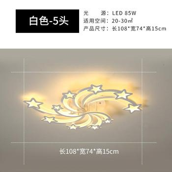 Creative Star LED Ceiling Light Dining Living Room Black Or White Simple Indoor Ceiling Lamp Bedroom Home Deco Modern Panel Lamp 14