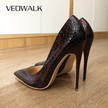 Veowalk Wine Red Crocodile Effect Embossed Women Pointed Toe Stilettos High Heels Sexy Ladies Slip On Party Shoes Chic Pumps