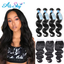 Alisky Human Hair Bundles With Closure Body Wave Malaysia Hair Weave 4 Bundles With Closure Swiss Lace Remy Hair Extensions High cheap Ali Sky Hair Non-remy Hair =10 Darker Color Only 3 pcs Weft 1 pc Closure