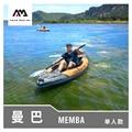Memba-330 каяк АКВА МАРИНА Мамба один DWF надувная рыбацкая лодка 330x90 см матовый дно каяк