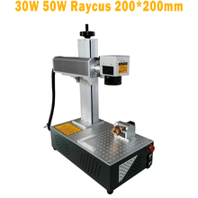 20W 30W 50W Raycus Desktop Fiber Laser Marking Machine Price with rotary