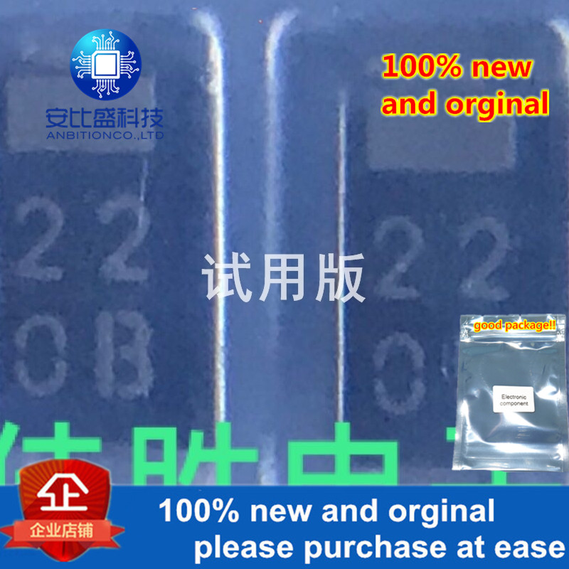 25-50pcs 100% New And Orginal HRF22TR 1A40V DO214AC Silk-screen 22 In Stock