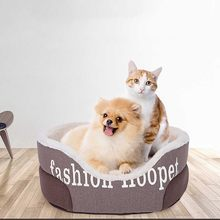Pet Sofa Dog Bed Mat Puppy Cats Nest Warm Soft Kennels Cozy Cushion Pads Household Family Home Accessories Dropshipping New(China)