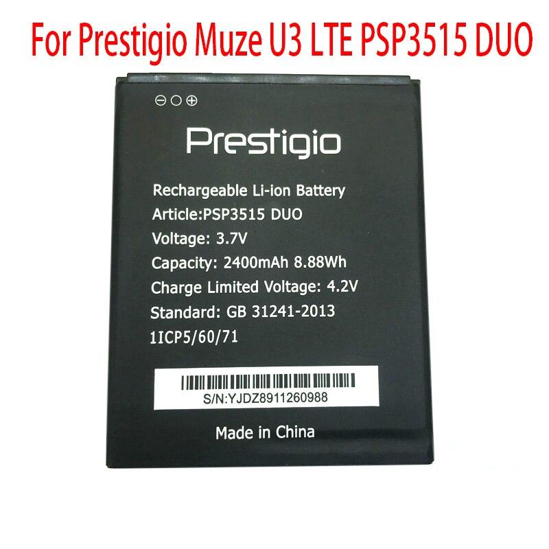 Аккумулятор PSP3515 2400 мАч для Prestigio Muze U3 LTE PSP3515 DUO аккумулятор для телефона + номер отслеживания