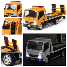 1:32 Diecasts Toy Vehicles 870 Trailer T