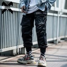11 BYBB'S DARK Mens Joggers Tactics Function Pants Streetwear Cargo Harem Pants Men Harajuku Sweatpants Trousers Ribbon DG495