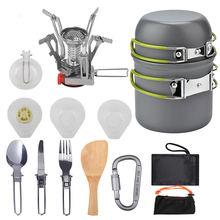 Набор посуды для пешего туризма и кемпинга на 1 2 человека переносная