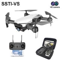 цена на S163 M69G FPV RC Drone 4K Camera Optical Flow Selfie Dron Foldable Wifi Quadcopter Helicopter VS VISUO XS816 SG106 SG700 X12