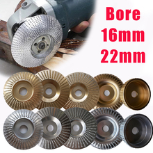 1/3/5pcs  Bore 16 22mm Wood Grinding Polishing Wheel Rotary Disc Sanding Wood Carving Tool Abrasive Disc Tools for Angle Grinder
