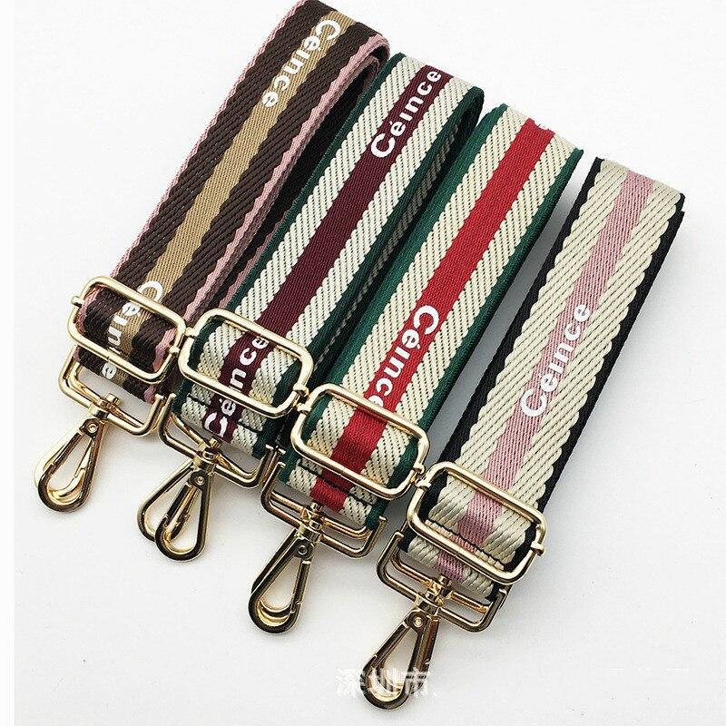 Widen Colorful Strap Rainbow Belt Bags For Accessories Adjustable Shoulder Bag Strap Hanger Handbag Strap Ribbon Replacement brown leather