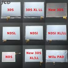 Numériseur d'affichage de panneau d'écran tactile de JCD pour la protection Wiiu de NDSL de Nintendo DS Lite pour le nouveau remplacement de jeu de console de 3DS NDSi NDSL XL LL