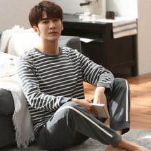 Men spring summer home wear lounge clothes cotton male pajama sets O neck long sleeve housewear