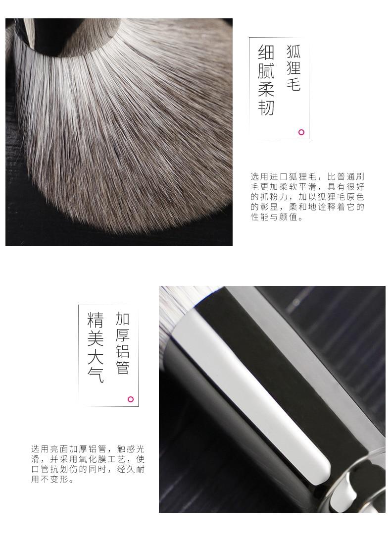 natural de pele de animais ferramentas de